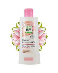 Perfect Skin kasvovesi ja höyrykylpy Bio (200ml)